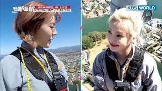 Sunny & Hyoyeon enjoy Sky Climbing at dizzying heights! [Battle Trip/2017.10.22]