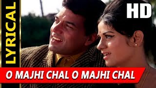 O Majhi Chal O Majhi Chal With Lyrics   - YouTube