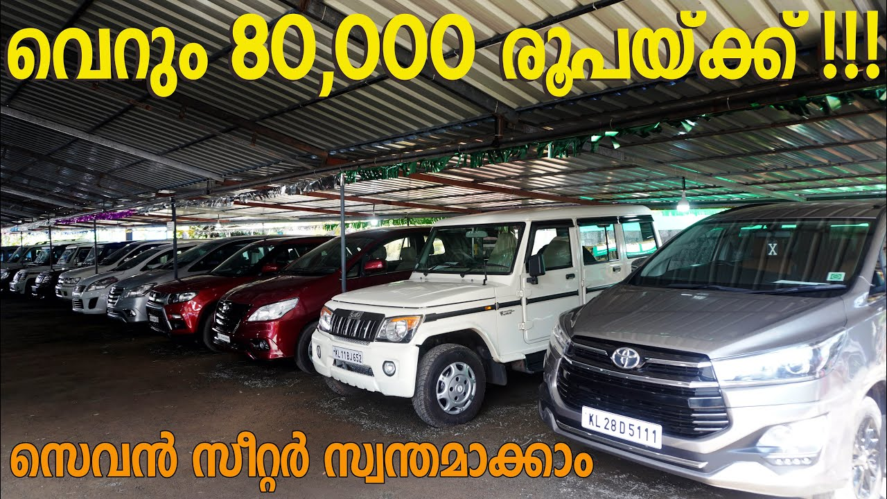 SEVEN SEATER VEHICLE FOR SALE | LOAN AVAILABLE USED SUV | AL AMEEN | TEAM TECH | EPISODE 366 thumbnail
