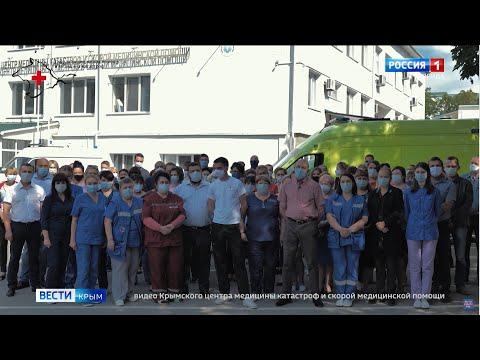 Крымские медики отвоевали положенные выплаты за борьбу с COVID-19