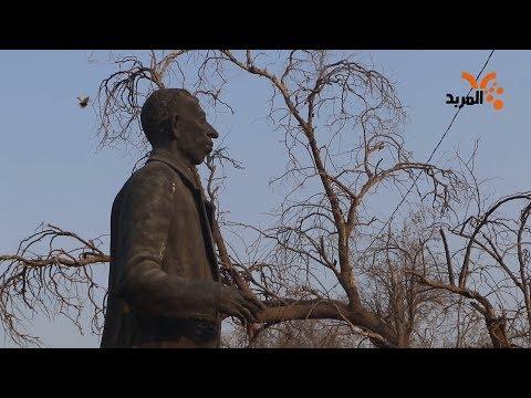 شاهد بالفيديو.. وقفة تطالب باعادة شط العرب لسابق عهده #المربد
