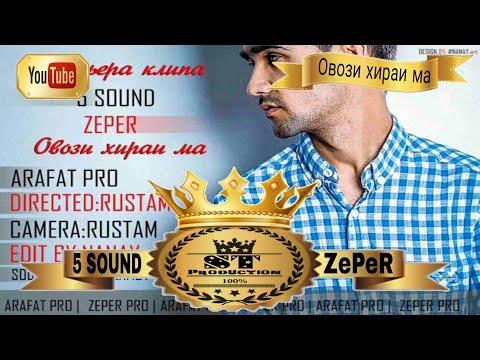 5 SOUND ZePeR - Овози хираи ма (Клипхои Точики 2017)
