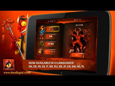 Video of Doodle Devil™