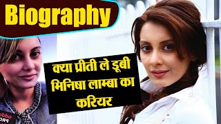 Minissha Lamba Biography: Unknown facts   Role of Preity Zinta in her Career & Struggle   FilmiBeat