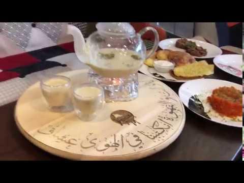 Arabian breakfast with tea