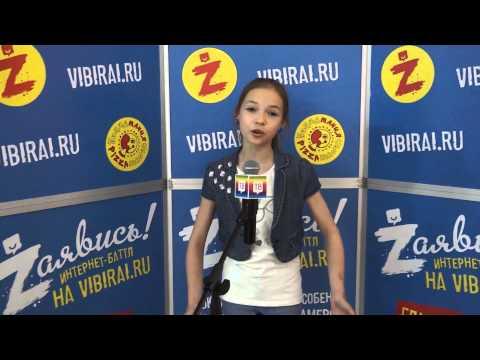 Каролина Лебедева, 11 лет
