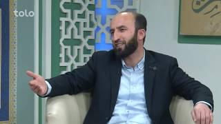 Farhang wa Tamadon Islam - Episode 101