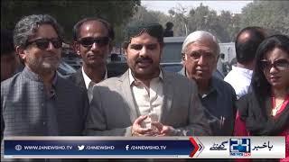 Nasir Hussain Shah Ne Muthida Ko Muntashir Qoumi Movement Keh Dia