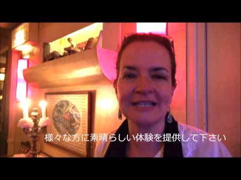 AFS日本60周年お祝いメッセージ_Mrs. Rosario Gutierrez Becquet