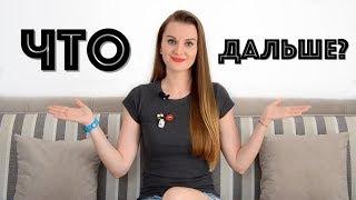 ПЕРЕЕЗД в Черногорию ☆ Моя НОВАЯ КУХНЯ ☆ Что будет с каналом???