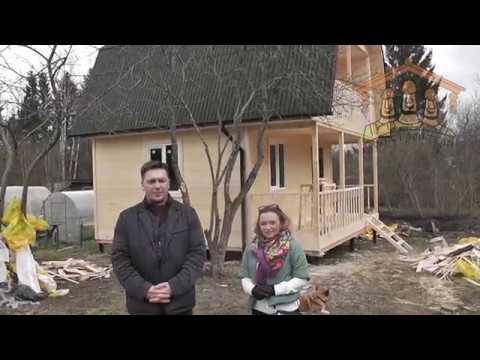 Душенков А.В. - видеоотзыв о строительстве