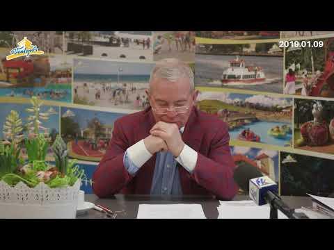 A. Lembergs par Ventspils aktualitātēm - 09.01.2019.