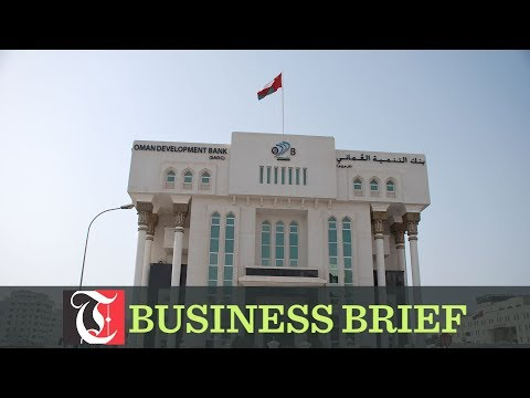 Oman Development Bank to host an annual symposium