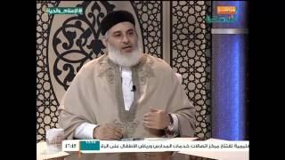 الإسلام والحياة  01| 02| 2016