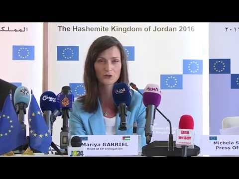 Mariya Gabriel, head of the European Parliament Delegation