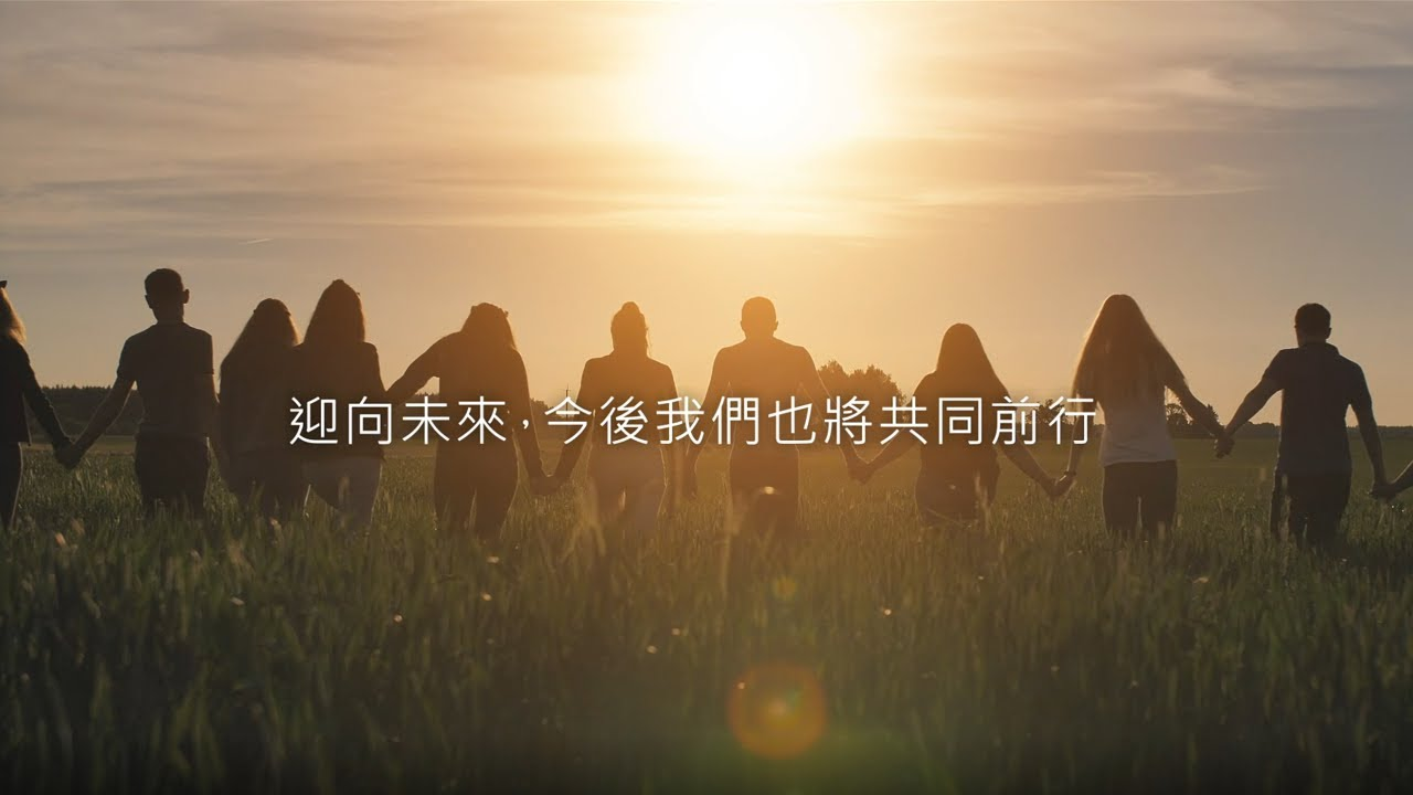 Company introduction movie for Traditional Chinese(繫体字)- Full version