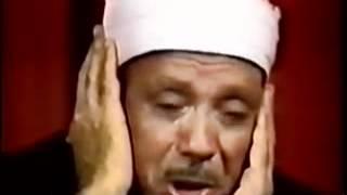 Abdulbasit Abdussamed Kuran Ziyafeti Kısa Sureler