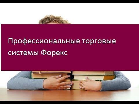 Топ самых надежных брокеров россии