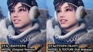 Iceborne - Cuter Handler Mod ''Make Handler Cute Again'' comparison video