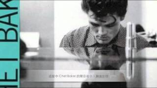 Chet Baker -Time after time