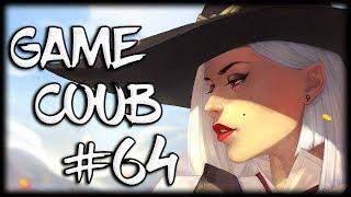Game Coub #64 | С небольшой долей безумия