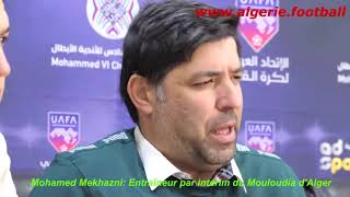 Les réactions du match MCAlger – Quwa Al Jawiya