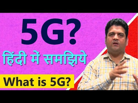 What is 5G? How 5G will change the World?