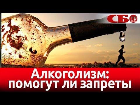 Какой препарат от алкоголизма