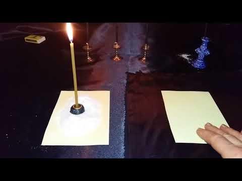Как победить черную магию