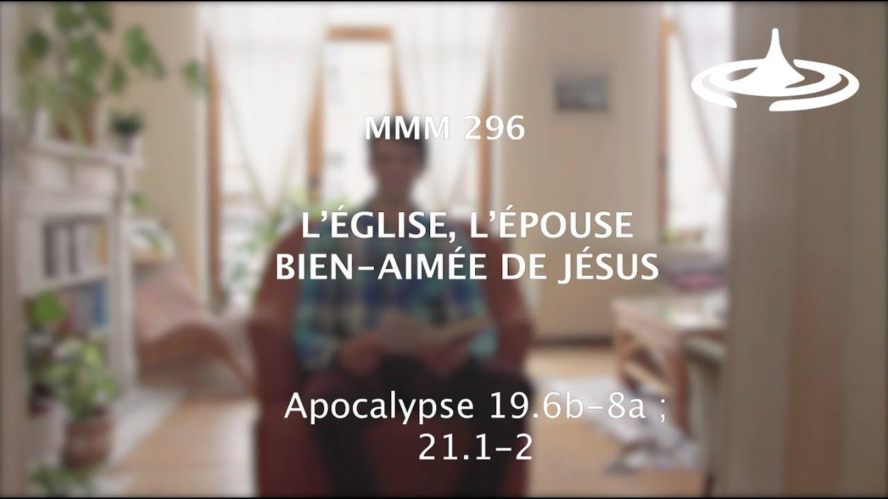 L'Église, l'ÉPOUSE bien-aimée de Jésus (Ap 19.6b-8a ; 21.1-2)