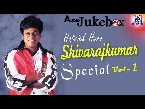 Download Ivanyara Magao - Janumada Jodi - Shivaraj Kumar