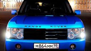 Pontorezka: Цвет Range Rover за 180 000
