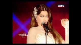 اغاني طرب MP3 Haifa Wehbe - Bahrab Min Einek (Dancing With The Stars on MTV lb) تحميل MP3