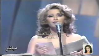 ذكرى محمد ابتعد عني من حفل مهرجان هلا فبراير 2001 ✅ تحميل MP3