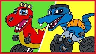 Динозавры + Вспыш и чудо-машинки. Blaze.