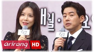 [Showbiz Korea] Lee Bo-young(이보영), Lee Sang-yoon(이상윤) _ Interview