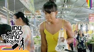 เทยเที่ยวไทย   เจนนี่โกรธจนหน้าสั่น!!!