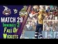 watch Peshawar ZalmiFall Of Wickets   Peshawar Zalmi Vs lahore Qalandars  Match 29  16 Mar  HBL PSL 2018