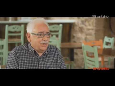 Πολυζωγόπουλος | Οι κόρες της Ευτυχίας, ο Μανέλης και η Ρέα | 14/06/2020 | ΕΡΤ
