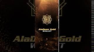 AlaDeen Gold wallet splash screen