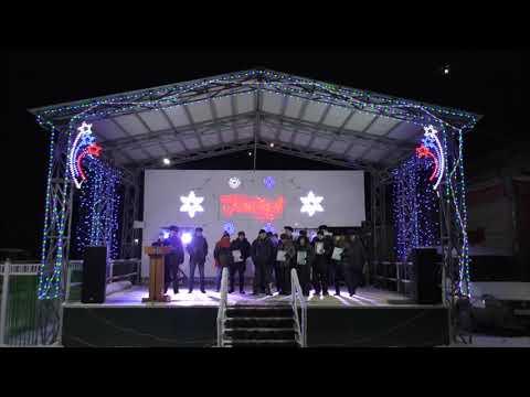 Новогодний концерт на центральной площади с. Бураево (30.12.2020)