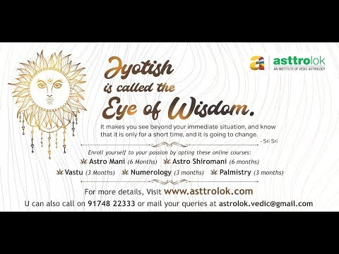 Astrology courses in distance education | Astrology courses online ...