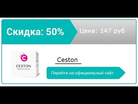 youtube Ceston (Цистон) - средство от цистита
