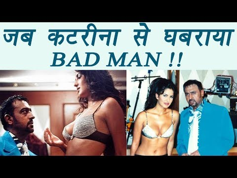 Gulshan Grover, Katrina Kaif Boom Intimate scene was tough; Reveals Bad Man | FilmiBeat