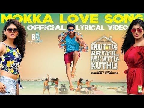 Mokka Love Song