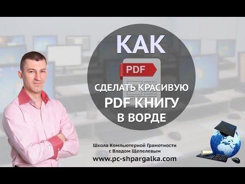 Бинарные опционы 24 option видео