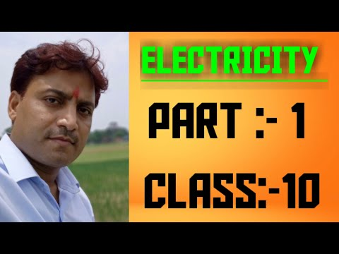 Electricity for class 10 th cbse & Icse.