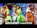 Comali - Paisa Note Making Video | Jayam Ravi, Kajal Aggarwal | Hiphop Tamizha