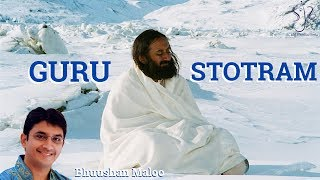 Guru Stotram | Full Song with English Lyrics - YouTube