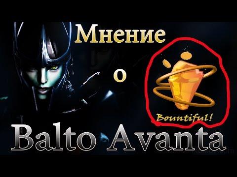 EvilArthas.Мнение папича о BaltoAvanta!